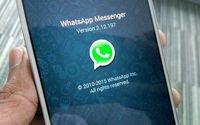 پیامهای واتس اپ پساز فرا رسیدن تاریخ انقضا پاک میشوند