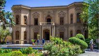 موزهها تا اطلاع ثانوی تعطیل است