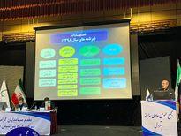 تشریح آخرین وضعیت ثروت سهامداران در پترولنوین/ افزایش سرمایه ٣٠٠درصدی در انتظار پتروشیمی سرمایهگذاری ایرانیان