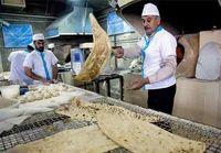 نان تا اوایل سال آینده گران نخواهد شد/ کاهش میزان مراجعه به نانواییها با شیوع کرونا