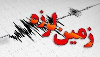 چند درصد زلزلههای جهان در ایران رخ میدهد؟