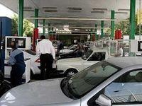 زمان مناسبی برای گران کردن بنزین نیست/ مردم تحمل فشار اقتصادی بیشتر از این را ندارند