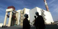 آمریکا سه پروژه هستهای ایران را از تحریم معاف کرد