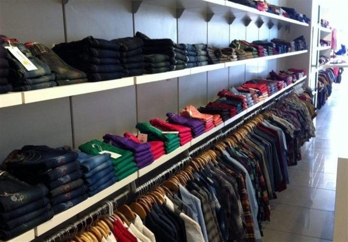 ۱۰۰درصد؛ رشد قیمت پوشاک