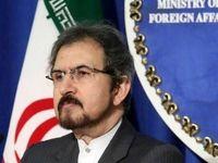 واکنش ایران به گزارش حقوق بشری دبیرکل سازمان ملل