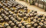 قطع وابستگی به شرکت های خارجی با تولید گرید DC۰۴-C۵۹۰ نیم سخت در فولاد مبارکه
