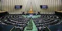 رد کلیات بودجه ۱۴۰۰ در مجلس/ لایحه بودجه به دولت برگشت خورد