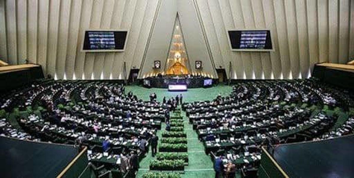 تکلیف مجلس به سازمان امور مالیاتی  درباره خانههای خالی