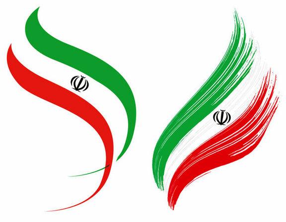پاسخ ایران به نماینده رژیم صهیونیستی در نشست سازمان ملل