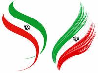 بزرگترین موفقیتهای ایران در تحریمها به دست آمدهاست