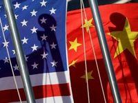 مذاکره چین و آمریکا شکست خورد