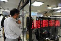 جزییات  پذیرهنویسی ۷۰۰میلیارد تومانی اوراق صکوک ایرانخودرو در بازار سرمایه/ بازار بدهی مرز ۱۱هزارمیلیارد تومان را رد کرد