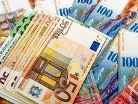 نرخ یورو رشد کرد
