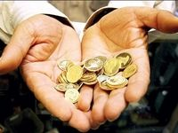 سکه بازار را غافلگیر کرد +تکمیلی