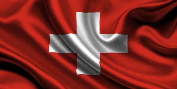 کرونا رشد اقتصادی سوئیس را هم کاهش خواهد داد