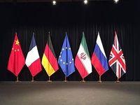 رونمایی از بسته توافق واقعی بدون آمریکا