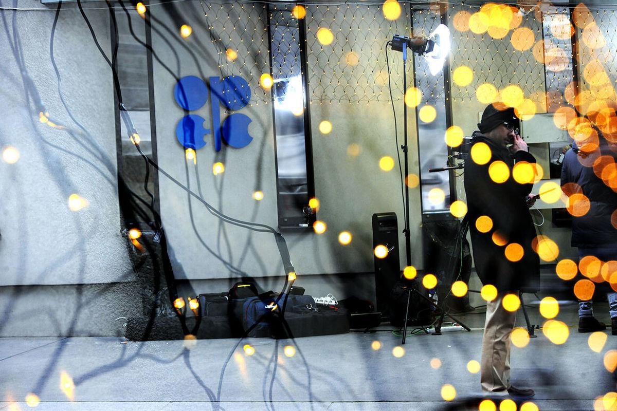 اوپک پلاس میتواند امنیت انرژی جهان را تضمین کند