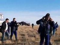 فرود اضطراری دو فضانورد روس و آمریکایی +عکس