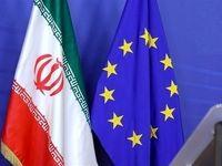 آخرین امید اروپا برای ارتباط با ایران