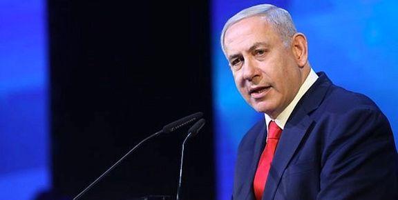 ادعاهای تکراری نتانیاهو درباره برنامه هستهای ایران