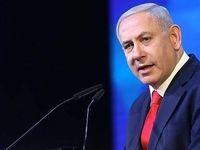 نتانیاهو: ایران امنیت اسرائیل را به چالش کشیده است