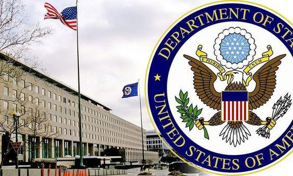 جلسه مالی آمریکا و 6کشور علیه ایران در ریاض