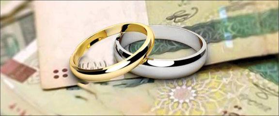 فروش وام 50 میلیونی ازدواج فقط 18 میلیون!