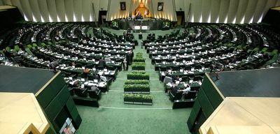 پایان نشست علنی امروز مجلس/ جلسه بعدی؛ سه شنبه ۲۸ فروردین ماه
