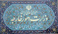 سند همکاری ایران و چین در راستای منافع ملی است