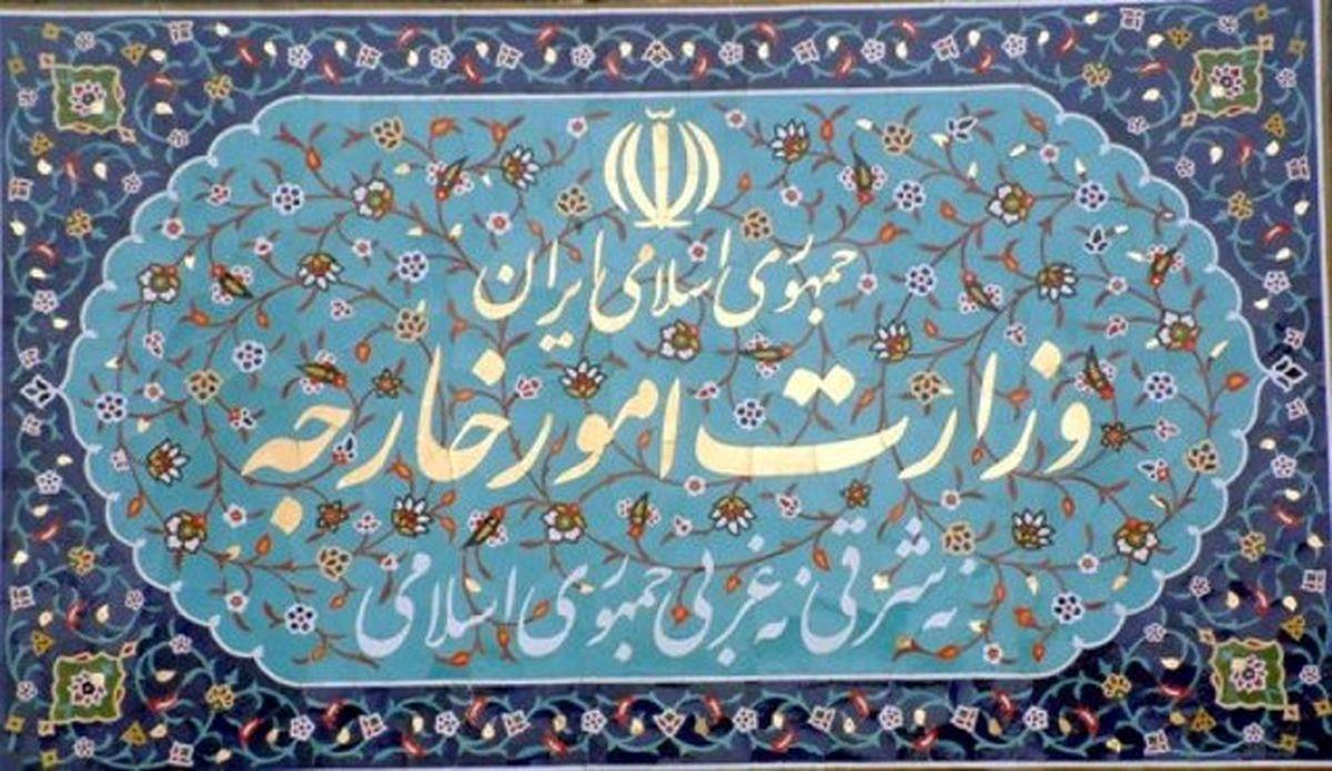 تروریسم اقتصادی و درمانی آمریکا علیه ایرانیان