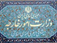 سفیر انگلیس در تهران به وزارت امور خارجه احضار شد