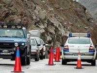 اعمال محدودیت تردد از امروز تا دوشنبه آینده