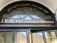 حساب فدراسیون فوتبال و سازمان لیگ مسدود شد