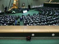 یک نماینده دیگر مجلس هم کرونایی شد +عکس