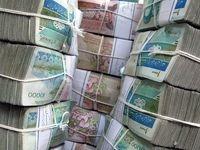 حذف ۴صفر از پول ملی تغییری در قدرت خرید مردم ایجاد نمیکند/ حذف یک صفر ارزش ندارد