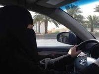 اولین مرگ یک زن راننده در عربستان سعودی ثبت شد