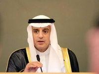 عربستان پیشنهاد میانجیگری میان ریاض و تهران را رد کرد