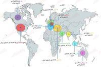 کشورهای محبوب دانشجویان ایرانی/ بیش از ۱۲هزار دانشجو در آمریکا