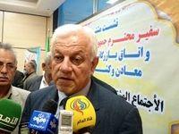 آغاز ساخت پایانهمرزی عراق در شلمچه؛ بزودی