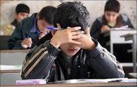 آغاز امتحانات نهایی دانشآموزان از ۱۱روز دیگر