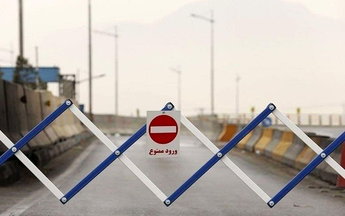 اطلاعیه ستاد کرونا درباره محدودیت های تعطیلات خرداد