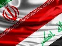 مذاکره عراق و ایران برای ارسال نفت کرکوک به کرمانشاه