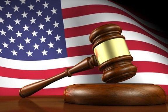 آمریکا یک شهروند ایرانی را به اتهام نقض تحریمها گناهکار شناخت