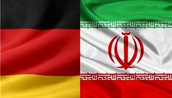 ایران از انتقال پول خود در آلمان صرفنظر کرد