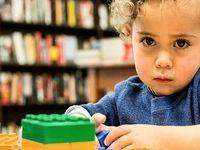 چه کنیم تا بچهمان کار اشتباهش را به ما بگوید؟