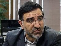 توییت عضو هیئت رئیسه مجلس درباره بازداشت سلطان فولاد