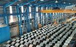 رشد ۳درصدی تولید در شرکت فولاد تاراز چهار محال