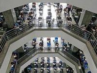 چه خبر از آزمونهای استخدامی آموزش و پرورش؟