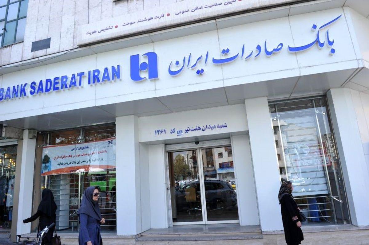 آزادی ١٤ زندانی غیر عمد با کمک کارکنان بانک صادرات خراسان رضوی