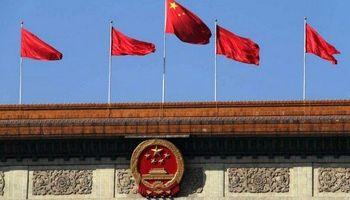 چین: ترکیه توان غلبه بر مشکلات موقت اقتصادی را دارد